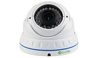 Уличная камера видеонаблюдения LONGSE AHD/CVI/TVI/ANALOG LIRDNTHTC200NA