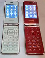 Мобильный телефон-раскладушка SAMSUNG G150 (русс.клав., руссифицирован)
