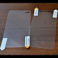 Комплект матовых пленок перед/зад для iPhone 4, 4S, 4G
