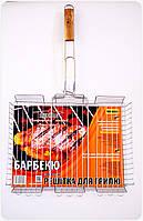 Решетка гриль для барбекю STENSON (большая)