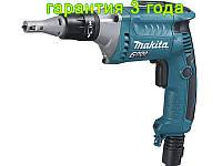 Шуруповерт Makita FS6300R