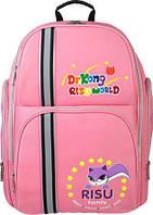 Школьный ортопедический рюкзак Dr Kong Z022 для девочки