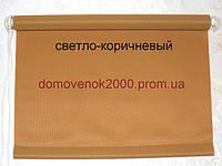 52.5х170 см. Рулонные шторы сатин.
