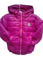 Куртка детская на девочку, фото 1