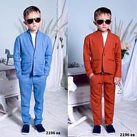 Брючный костюм на мальчика, 2 цвета