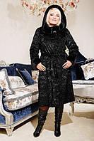 Эко Шуба с капюшоном,черный каракуль 44-58рр