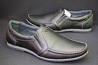 Мужские кожаные мокасины,туфли черные