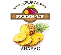 Ароматизатор Fresh-Up Ананас 5 мл