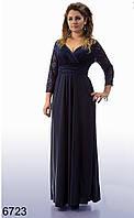 Женское платье в пол большого размера