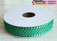 Кружево лента сетка (2 см) зеленый