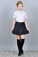 Школьная рубашка с коротким руковом Берта  122-146рр белая