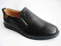 Детские школьные туфли для мальчика р. 34 - 23 см