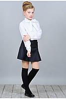 Школьная рубашка с бантом Мэри  122-146рр белая