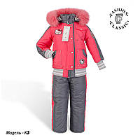 "Зимний костюм для принцессы ""Китти"" с мехом песца 92-110рр кораллового цвета"