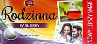 Чай черный пакетированный  express Rodzinna Earl Grey  80 шт
