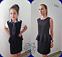 Детские подростковые школьные платья для девочек