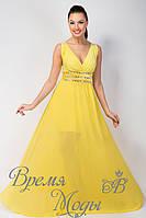 Вечернее длинное шифоновое платье, со стразами и вырезом декольте. /Жёлтое/ 8 цветов.