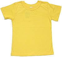 Футболка желтая детская, рост 110 см, 116 см, Фламинго