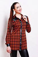 Женская длинная клетчатая рубашка с кожаными вставками оранжевая с черным и красным