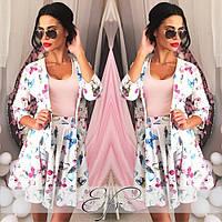 Женский летний костюм тройка в бабочки юбка+пиджак + кофта размеры С М Л