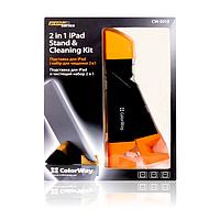 Чистящий набор и подставка ColorWay для iРad 2 в 1 CW-5018