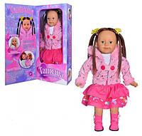 Интерактивная кукла 1048054 R/MY 043 Танюша
