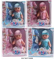 "Пупс функц ""Baby Born"" BL009CD/BL014AB 4 вида, 9 ф-ций, откр/закр.глазки"