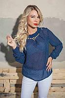 Прекрасная женская рубашечка с металлическим украшением