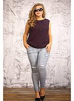 Женская блуза на лето Кендра цвет горох до 72 размера