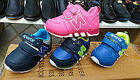Удобные детские кроссовки Sport