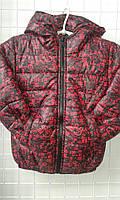 Стильная демисезонная детская курточка плащевка