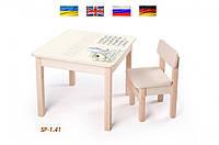 Стол-парта для рисования (SP-1.41)