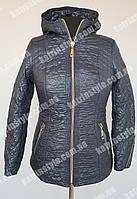 Куртка женская стеганая рукава декорированные замочками