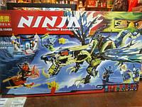 Лего Конструктор для мальчиков Ninja Thunder Swordsman  на 659