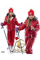 """Спортивный костюм женский лыжный больших размеров """"Moschino"""""""