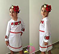 """Нарядное детское платье """"Аленушка"""" с вышивкой и длинным рукавом"""