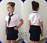 """Детская школьная блуза для девочки """"Стюардесса"""" с галстуком и коротким рукавом (2 цвета)"""