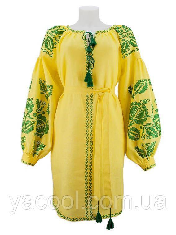 Желтое платье харьков