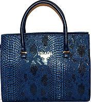Сумка ,саквояж женская Prada(Прада)синяя,кожа змеи,рептилия шикарная копия в наличии