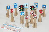 Дорожные знаки картонные с наклейками