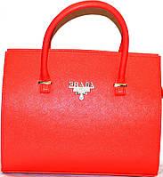 Сумка ,саквояж женская Prada(Прада)красный,корал шикарная копия в наличии