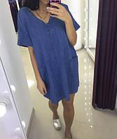 Платье джинсовое с рукавчиками ( джинс высокого качества)