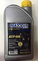 Трансмиссионное масло Maxxus ATF-VA 1л