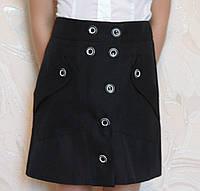 Детская школьная юбка трапеция Черная с пуговками
