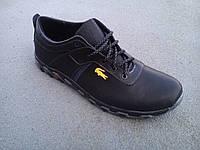 Мужские кожаные кроссовки большие размеры 46, 47, 48, 49 р-р
