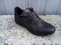 Кроссовки туфли мужские кожаные Ecco  40 -45 р-р