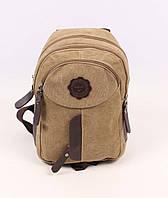 Классный рюкзак Gorangd, цвет  песочный
