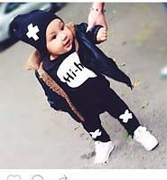 Детский костюм для мальчика штаны, кофта и шапка