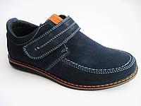 Детские школьные туфли для мальчика на липучке, р. 33-38