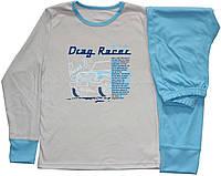 Пижама подростковая для мальчика, серо-голубая, рост 146 см, 152 см, Фламинго